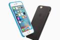Người dùng iPhone đời cũ cần cập nhật iOS 12.5.4 ngay