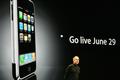 Cảnh mở bán iPhone đời đầu cách đây 14 năm