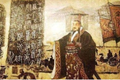 Tướng mạo của Tần Thủy Hoàng sau khi phục dựng