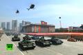 """CIA """"mắt nhắm mắt mở"""": Triều Tiên mua được 87 trực thăng Mỹ"""