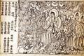 Kinh Kim Cương: Cuốn sách in lâu đời nhất thế giới