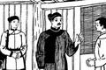 Trạng Trình Nguyễn Bỉnh Khiêm và những lời tiên tri nổi tiếng