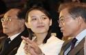 Một mũi tên trúng 3 đích của Triều Tiên khi dự Olympics