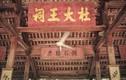 """""""Zoom"""" nhà gỗ cổ hơn 300 năm tuổi ở Hà Nội"""