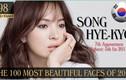 Mỹ nhân châu Á lọt Top 100 gương mặt đẹp nhất thế giới