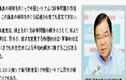 Đảng Cộng sản Nhật kêu gọi TQ tuân thủ Tuyên bố ứng xử ở Biển Đông