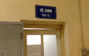 Ám ảnh nhà vệ sinh bệnh viện