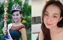 Mỹ nhân đầu tiên đăng quang Hoa hậu Hoàn vũ Việt Nam giờ ra sao?