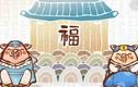 Dự đoán ngày mới 21/01/2020 cho 12 con giáp: Dần Ngọ Mùi Thần Tài ban lộc tới tấp