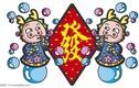 Dự đoán ngày mới 20/02/2020 cho 12 con giáp: Dần vét sạch túi Thần Tài, Tuất hao của