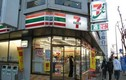 Tỷ phú cửa hàng 7-Eleven sắp mở tại Việt Nam là ai?