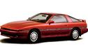 Toyota tái sản xuất và bán phụ tùng dành cho Supra A70, A80