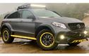 """Khám phá chiếc Mercedes-Benz GLE Safari """"độc nhất vô nhị"""""""