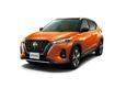 Nissan Kicks 2021 mới từ 24.845 USD tại Nhật Bản