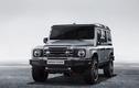 """Land Rover ngậm ngùi để đối thủ """"nhái"""" huyền thoại Defender"""