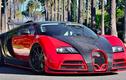 Bugatti Veyron độ Mansory được rao bán hơn 28,8 tỷ đồng