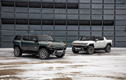 """""""Khủng long"""" GMC Hummer EV SUV không khói bán ra từ 2,4 tỷ đồng"""