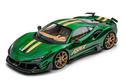 Siêu xe Ferrari F8XX siêu ấn tượng từ Mansory chính thức lộ diện
