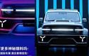 """Cybertank 300 Trung Quốc """"nhái"""" Mercedes G-Class chỉ 1 tỷ đồng"""
