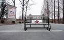 Trung Quốc và sự thống nhất của bán đảo Triều Tiên (kỳ 1)