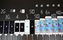 Đọ tốc độ 12 đời iPhone