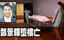 MC Hong Kong nhảy lầu tự tử vì kinh doanh thua lỗ