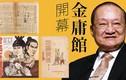 Ai là đệ nhất cao thủ trong thế giới võ hiệp Kim Dung?