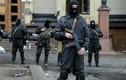 Mỹ tiếp tục can thiệp vào Ukraine thông qua lính đánh thuê
