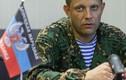 Cuộc gặp Minsk hợp pháp hóa 2 nước cộng hòa ly khai?