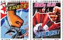 Triều Tiên phát hành loạt tem khiêu khích Mỹ