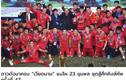 Báo Thái lo lắng về danh sách ĐT Việt Nam dự King's Cup 2019