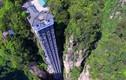 Video: Thang máy cao nhất thế giới chênh vênh bên vách núi ở Trung Quốc