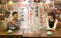 Nhà hàng A Mà Kitchen của gia đình Trấn Thành làm ăn ra sao?