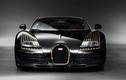 Bugatti ra mắt siêu xế 'Black Bess' Veyron mạ vàng lộng lẫy