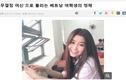 """Nữ sinh Sài thành """"đẹp không góc chết"""" được báo Hàn hết lời ca ngợi"""