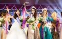 Video: Phan Thị Mơ đăng quang Hoa hậu Đại sứ Du lịch Thế giới 2018
