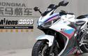 """Xe môtô Yamaha R3 """"nhái"""" siêu rẻ, chỉ 16 triệu đồng"""