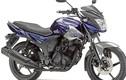 Yamaha gây bất ngờ với xe côn tay 150cc giá rẻ
