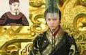 Cái chết 12 đời hoàng đế Mãn Thanh