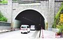 Đường hầm quay ngược thời gian bí ẩn ở Trung Quốc