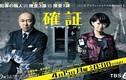 """""""Làn gió mới"""" trên ANTV với series phim Nhật đặc sắc"""