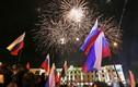 Crimea chính thức tuyên bố độc lập và đệ đơn sáp nhập vào Nga