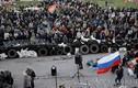 """""""Cộng hòa nhân dân"""" Donetsk thành lập quân đội riêng"""