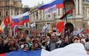 Nước Cộng hòa Odessa được tuyên bố thành lập