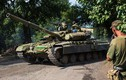 """Thiếu xe tăng: Cảnh vệ Ukraine """"nẫng tay trên"""" của Congo"""