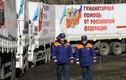 Đoàn xe viện trợ Nga đã tới biên giới Ukraine