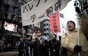 Nhóm thanh niên Nhật biểu tình hàng năm đòi đập tan Lễ Tình nhân