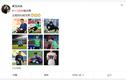 """Fan nữ Trung Quốc cũng đang """"bấn loạn"""" vì các cầu thủ U23"""