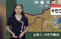 Video: Ngạc nhiên 22 năm qua nữ MC Trung Quốc không hề già đi