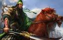 Hai bảo vật trứ danh của Quan Vũ có kết cục ra sao?
